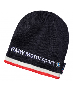 Bonnet BMW Motorsport marine